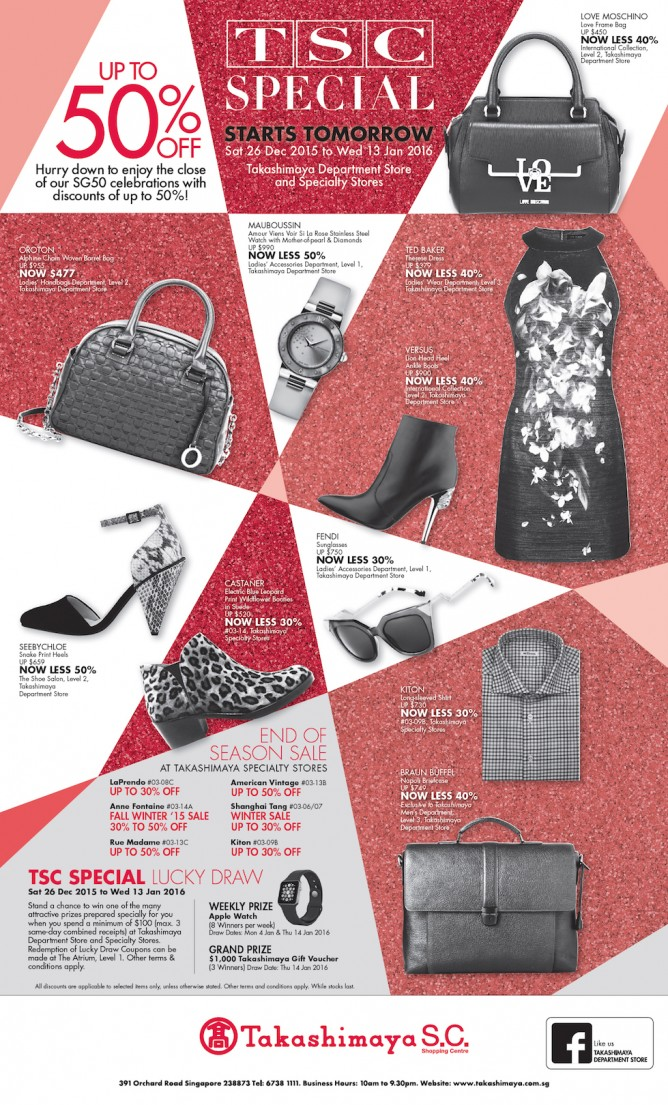 TSC-Special-December-Fashion-Ad