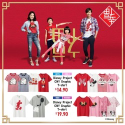 Uniqlo: Disney Project CNY Collection_Mickey and Minnie