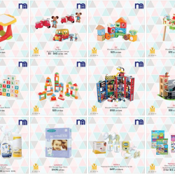 Mothercare: Starbuys at mothercare