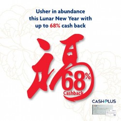 UOB: Get up to 68% OFF Cashback with UOB CashPlus