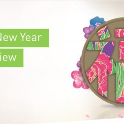 StarHub: Chinese New Year Free Preview of Over 150 Channels