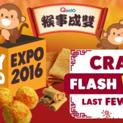 Qoo10: CNY Food Expo 2016 Up to 85% OFF