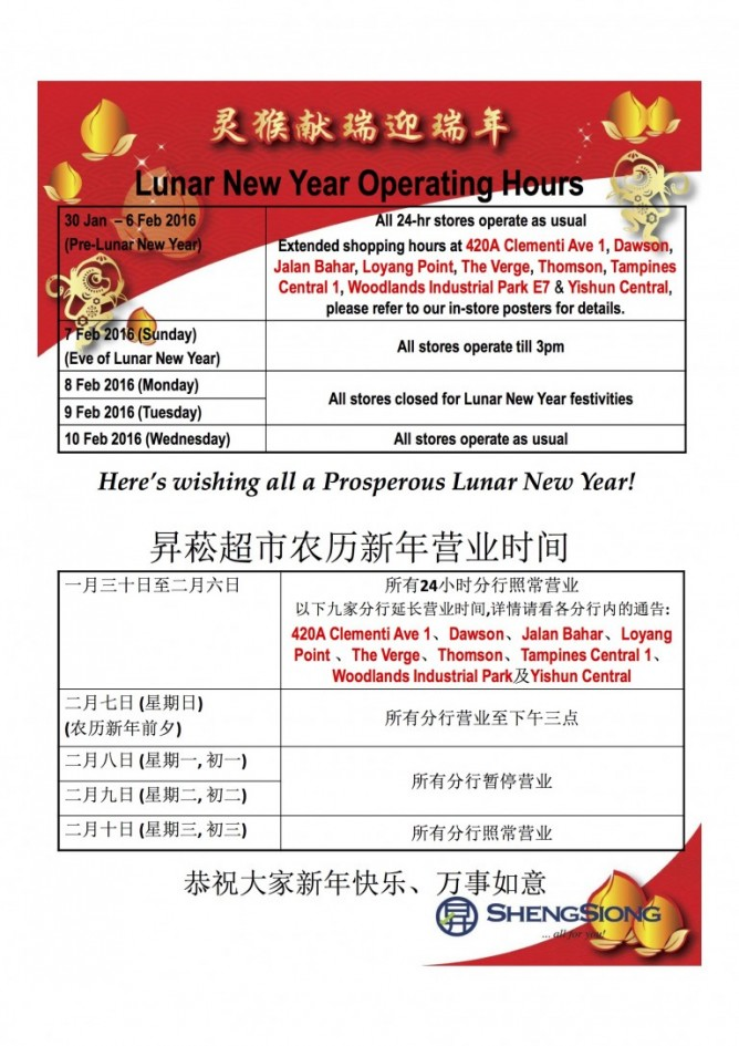LNY-Operating-Hours-768x1086