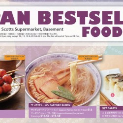 Isetan Scotts: Japan Bestseller Food Fair from 12 to 24 Feb 2016