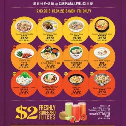 Kopitiam: Can your weekdays ever match up to the long-awaited weekends? YES THEY CAN! Now at Kopitiam @ Sun Plaza, your