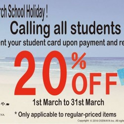 Osewaya: Student School Holiday promotion --- 20% OFF Storewide