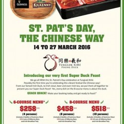 Tung Lok Seafood: ST. PAT'S DAY Super Duck Feast Promotion --- 15% off for members