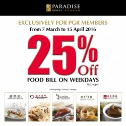 Paradise Group: 25% off food bills to Paradise Gourmet Rewards members