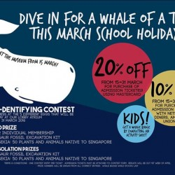 SISTIC Singapore: Lee Kong Chian Natural History Museum Ticket Promotion --- 20% off with Mastercard