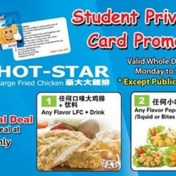 Hot-Star Large Fried Chicken: Ah Boy to Man & Student Privilege Promotion