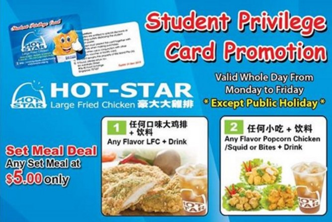 Hot star large fried chicken ah boy to man student privilege after a hard day training in army camp or studying in school you deserve a good meal to pamper yourself without burning a hole in your pocket with the hot forumfinder Images