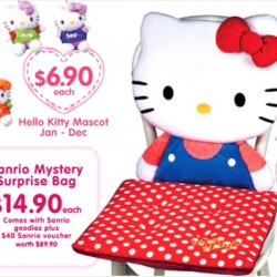 Cheers/FairPrice Express: Sanrio Collectibles - Hello Kitty Mascot, Car Seat Cushion & more!