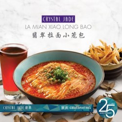 Crystal Jade Steamboat Kitchen: La Mian, appetiser / dim sum and Chinese Tea promotion -- S$8.8 Only