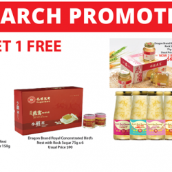 Dragon Brand Bird's Nest: March Promotion --- Buy 2 Get 1 Free