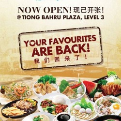 Kopitiam: Tiong Bahru Plaza outlet Re-Opening Promotion