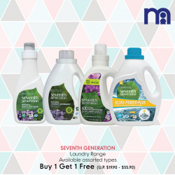 Mothercare: Shop at mothercare.com.sg and save more on Household and Personal Care items!