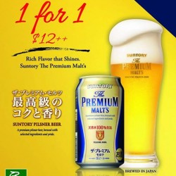 Sushi Tei: Happy Beery Hour Promotion --- 1 for 1 Suntory Pilsner Beer!