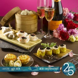 Crystal Jade Steamboat Kitchen: 10 course brunch menu offer --- free flow Veuve Clicquot Yellow Label champagne