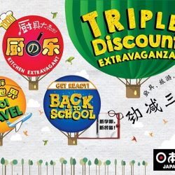 Japan Home: Triple Discount Extravaganza with special deals for kitchen essentials, travel accessories and back-to-school items