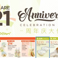 Mr Bean: Anniversary Celebration $0.21, $2.10 & More Deals