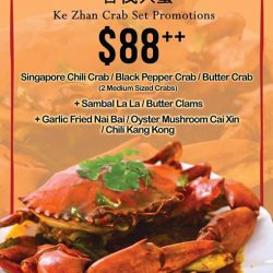 Ke Zhan: NEW Ke Zhan crab set promotion
