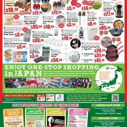 TOKYU HANDS: GSS Sale up to 70% OFF