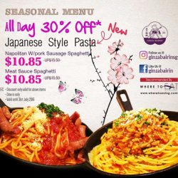 Ginza Bairin: Grab the seasonal menu at 30% off for this GSS!