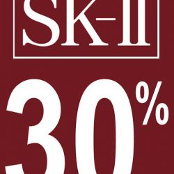 Beauty Language: 30% on SK II products