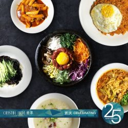 Crystal Jade Korean Ginseng Chicken & BBQ: Jadeite members enjoy 50% off second item