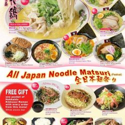 "Tampopo: ""All Japan Noodle Matsuri"" promotion"