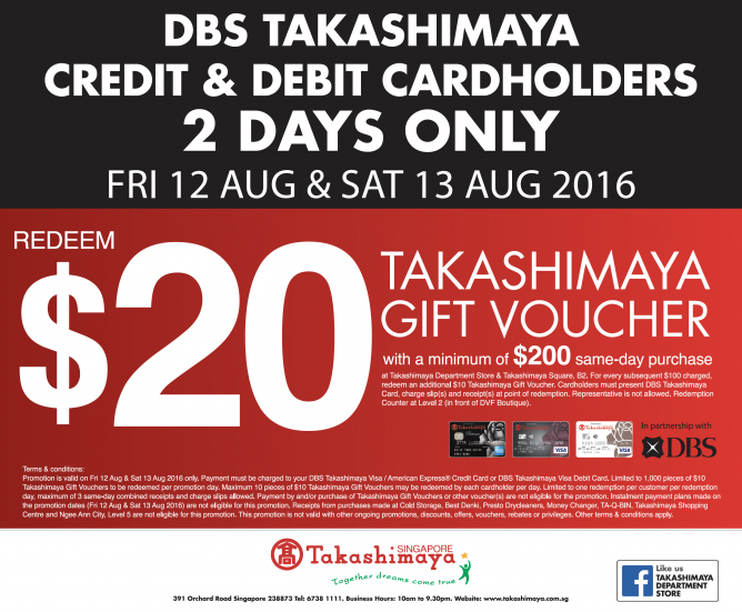 20-Taka-Gift-Voucher-Promotion-Ad-Col