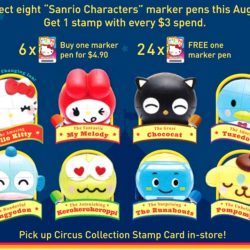 7-Eleven: Exclusive Launch of Sanrio PENtacular Collection