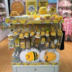 Sanrio Gift Gate: Special Promotion on Gudetama Products
