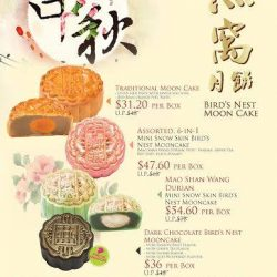 Yu Xiang Yan: Enjoy Your First Mooncake Gift Set @ $19.90 Exclusive to YXY Online members