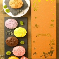 Swensen's: Enjoy an Early Bird discount when you purchase the mooncakes before 31 August