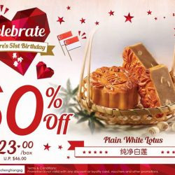 Bee Cheng Hiang: Enjoy 50% off White Lotus Mooncake