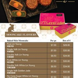 Tip Top: NEW Baked Mooncakes