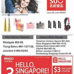 Miniso: Redeem $3 voucher only at Citylink Mall, Plaza Singapore, Sembawang Shopping Centre & Junction 9