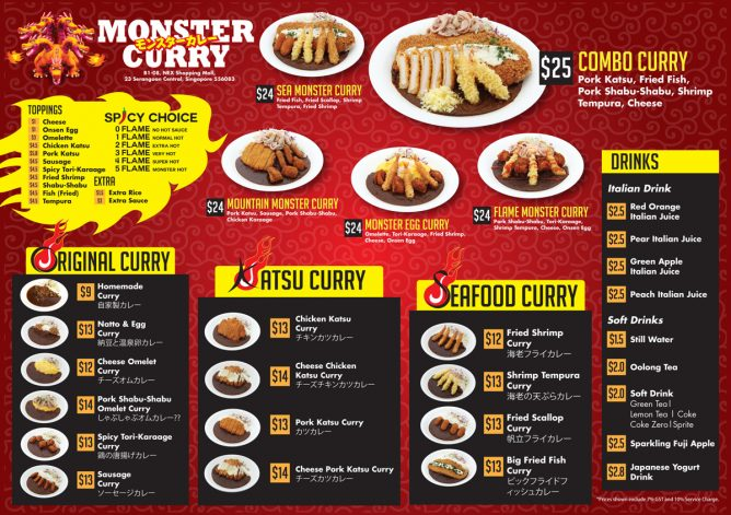 monster-curry-menu