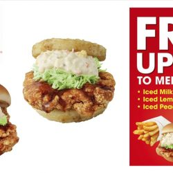MOS Burger: Tatsuta-Age Chicken Burger Back by Popular Demand + Free Upsize of Drink