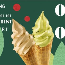 Tsujiri: 1-for-1 Soft Serve Ice-Cream at Centrepoint Outlet!