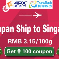 Ship from US/Japan to Singapore - Save RMB ¥100 and more with TransRush!