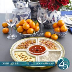[Crystal Jade Steamboat Kitchen] Why choose one when you can serve 5! Treat your family to our Eternal Bliss Platter which consists of our