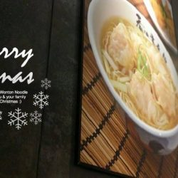 [HONG KONG WONTON NOODLE] HK Wonton Noodle wishing you an early Christmas!Hungry after shopping? Reward yourself with our popular chef recommendation items (20%