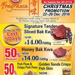 [Fragrance Bak Kwa] Enjoy Our Christmas Promo NOW!Signature Tender Sliced Bak Kwa only at $14 / 500g50% discount on our Honey Bak