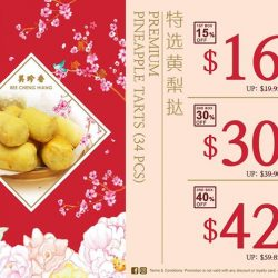 [Bee Cheng Hiang Singapore] Celebrate the last week of 2016 with Bee Cheng Hiang! Enjoy our Premium Pineapple Tart at a special price on