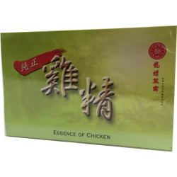 [Dragon Brand Bird's Nest] Extended: We're happy to announce our #Hashima & #Essence of Chicken promotion extended in support of our customers' best interest,