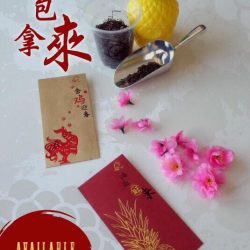 [KOI Café Singapore] Usher in the Golden Chicken with our Exclusive KOI 2017 Red Packets, with a minimum $15 spend in a single
