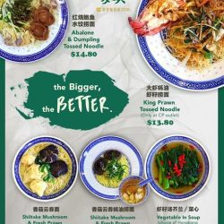 "[Mak's Noodle] Remember to try out our new menu ""the bigger the BETTER""  #maksnoodle麥奀記雲吞麵 Mak's Noodles always want to offer you"