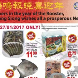 Sheng Siong: Special 2-Day Only Deals on Happy Family Fragrant Jasmine Rice, Prawns, Chang Beer, Chicken Broth & More!